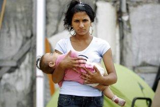Франция начала депортацию цыган в Румынию и Болгарию