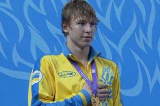 18-летний украинец стал двукратным олимпийским чемпионом
