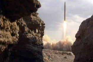 Іран провів випробування нової надточної ракети
