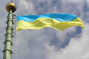 У Тернополі розгорнули національний прапор завдовжки 9,5 км