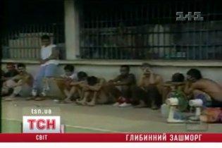 Украинских моряков посадили в самую кровавую тюрьму Венесуэлы