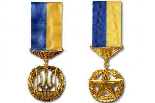 Янукович нагородив п'ятьох Героїв України