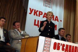 """""""Батьківщина"""" збирається 7 вересня страйкувати проти Януковича"""