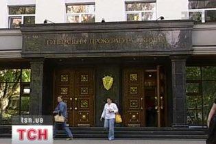 СБУ узнала о возможных терактах под судом над Тимошенко - СМИ