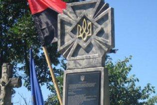 На Тернопольщине ко Дню Независимости открыли памятник воинам УПА