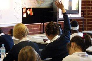 Школьникам в Австралии дали задание спланировать теракт с максимумом жертв