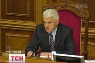 Литвин отзывает депутатов из отпусков