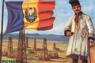 Националисты призвали вернуть часть Румынии в Украину