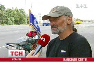 Українець пішки пройшов тисячі кілометрів від Севастополя до Владивостока