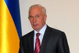 Азаров приказал вернуть в Украину миллионы Лазаренко