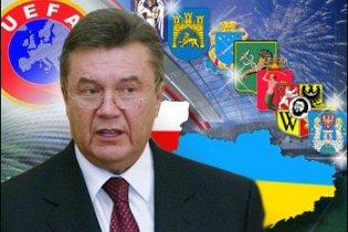 Янукович заявил, что Украина не потеряет Евро-2012