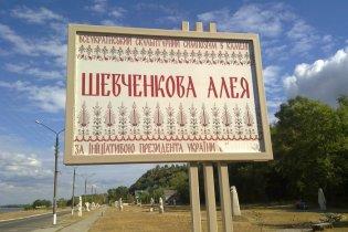 Двое пятиклассников утонули на экскурсии по шевченковским местам