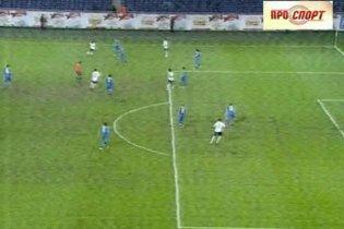 """""""Дніпро"""" - """"Металург"""" (Д) - 1:2. Найцікавіші моменти матчу"""