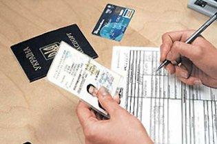 Украинцам с 29 марта понадобятся новые права для выезда за границу