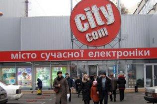 Суд порушив справу про банкрутство City.com
