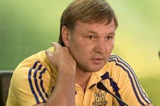 Калитвинцев остается тренером сборной Украины