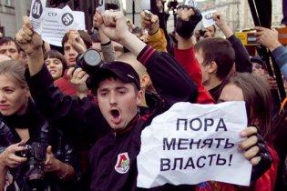 В России арестованы около ста участников акций протеста