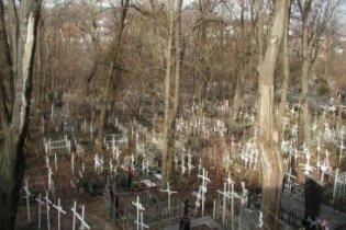Ціна землі на київських кладовищах значно зросла