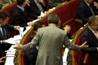Депутати сьогодні можуть прийняти бюджет