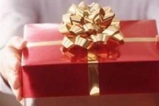 Подарунки чиновникам від підлеглих будуть вважати хабарем