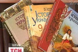 Україна вперше видасть підручники мовами нацменшин