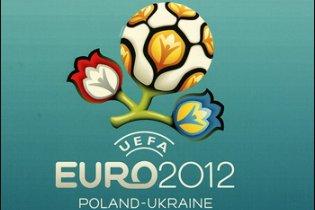Завершен отборочный турнир на Евро-2012 (видео)