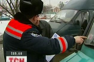 У ДАІ з'явилися нові радари, а водії озброїлися реєстраторами