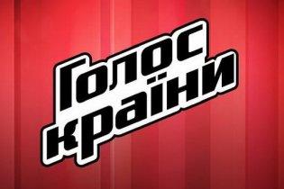 "Ліка Бугайова залишила шоу ""Голос країни"""