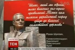 Мороз пообіцяв відібрати звання Героя України в Шухевича