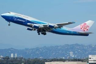 Boeing переводит из России в Украину часть сотрудников и заказов