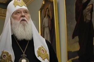 УПЦ КП: Филарета не пригласили на инаугурацию Януковича