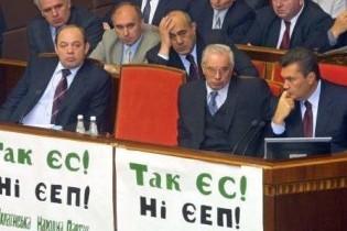 Українські депутати пояснили в Держдумі, чому нам не вигідно вступати в ЄЕП