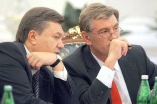 Избрание Януковича обошлось украинцам в 2,4 раза дороже, чем Ющенко
