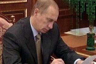 Російські мафіозі співпрацювали з друзями й родичами Путіна