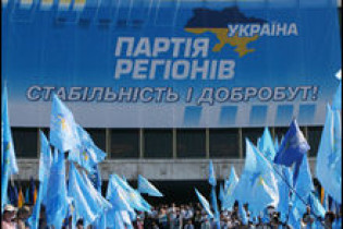 ПР позбулася прем'єра Криму та мера Севастополя