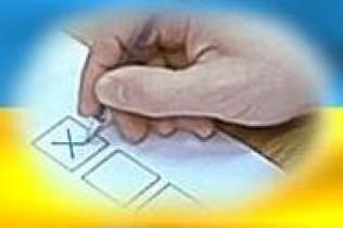Голосування за кордоном