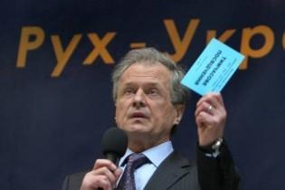 Передвиборна програма Юрія Костенка