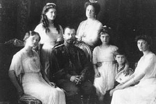Російська Генпрокуратура реабілітувала членів родини Романових