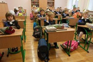 Львівські школи закрились через епідемію грипу