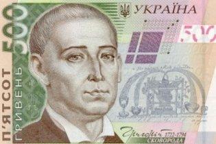 В Україні виявили підробні банкноти номіналом 500 гривень