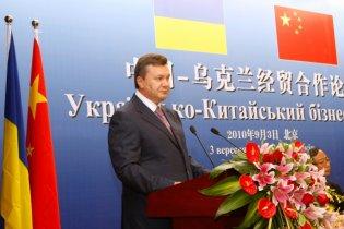 Партія регіонів домовилася про стратегічну співпрацю з Компартією Китаю
