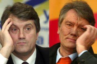 ГПУ требует от Ющенко снова сдать кровь на анализы
