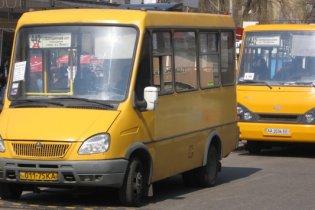 В Украине ликвидируют все маршрутки