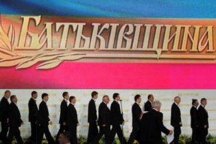 """Кримська """"Батьківщина"""" заявила про підготовку силових акцій проти неї"""