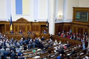 Рада отримає проект держбюджету 10 грудня