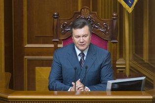 Янукович готує послання до Верховної ради