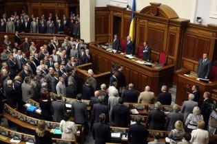 Рада прийняла Бюджетний кодекс у першому читанні
