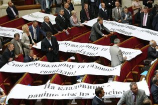 Оппозиция заблокировала Верховную раду