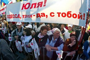 Священики Московського патріархату намагалися заглушити промову Тимошенко співом