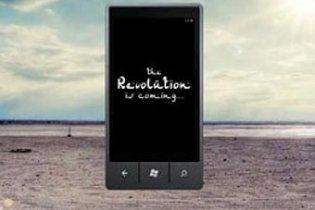 На YouTube з'явилася перша реклама Windows Phone 7
